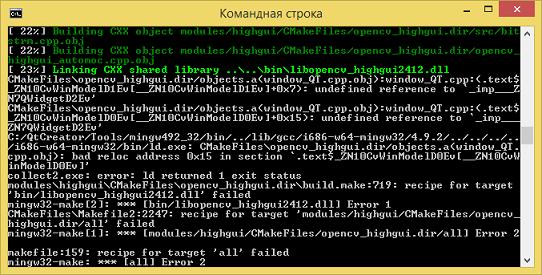 подключение Opencv к Qtcreator