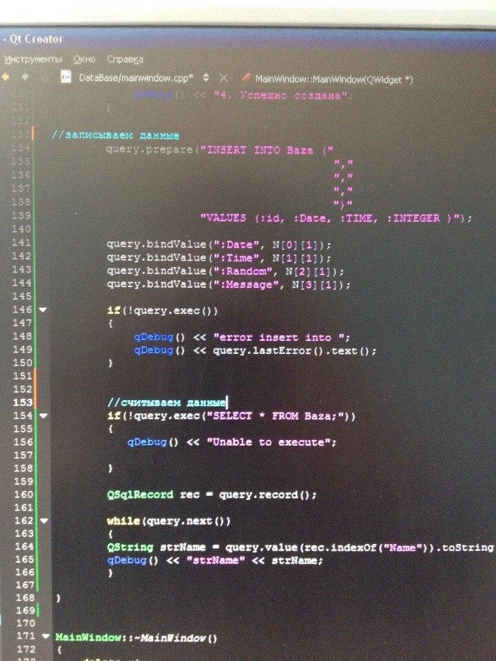 Excel retrieve data from sql server